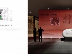 革命军队党史纪念馆展厅设计方案27套大放送