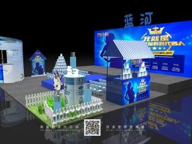 壹零壹舞美设计蓝河乳业宣传舞台设计效果图