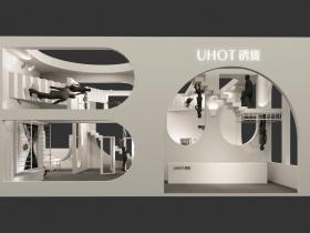 UHOT诱惑|服博会展台设计