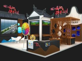 重庆文博会涪陵展台