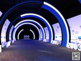 Hartmann公司外场隧道设计效果图