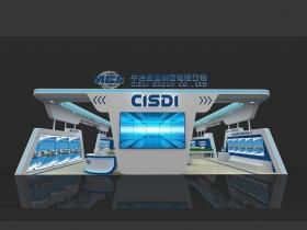 CISDI-1