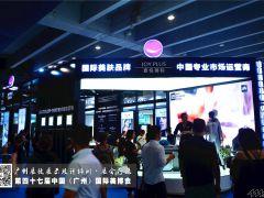 第47届广州美博会·现场行摄分享