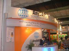 2005年中国国际通信设备技术展览会
