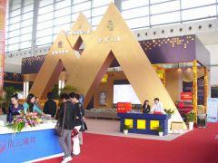 2010.10扬州房展会