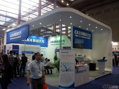 2014深圳机械展