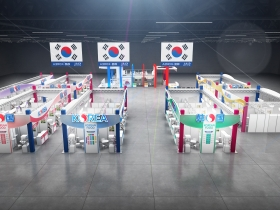 aT 韩国农水产品流通公社【中国国际食品和饮料博览会】2019