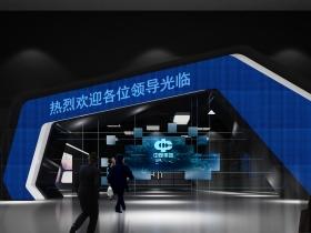 中煤集团企业展厅 企业馆 展馆展厅 科技馆