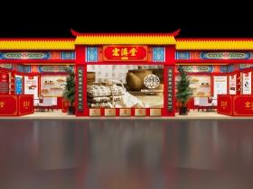 老中式 老品牌 医药展览展位+博物馆展示