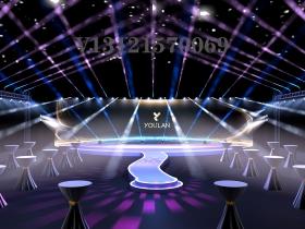 上海年会舞美活动丨呦蓝年会设计