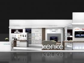 Konke控客智能家居展