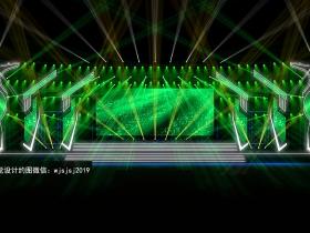 舞匠视觉设计舞美咖音乐节舞美效果图设计定制