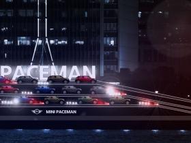 MINI PACEman 发布会前期稿小样设计图