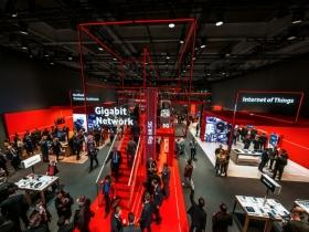 Gigabit Network 展台现场照片