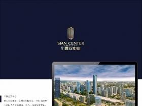 中铁西安中心:创意数字