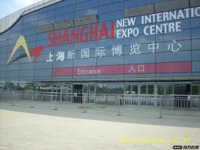 上海新国际博览中心场馆图纸CAD