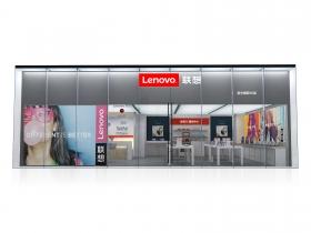 商业空间设计丨联想店面效果图