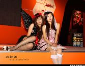 CHINAJOY游戏展览