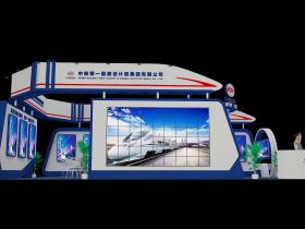 中铁铁建环保展