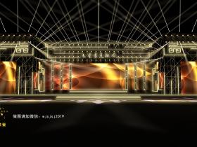 舞匠视觉设计地产年会地产发布会舞美效果图
