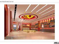 党建文化展示—北京杨强设计
