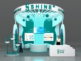 深圳萱嘉生物科技美博会展台设计3D模型6x6