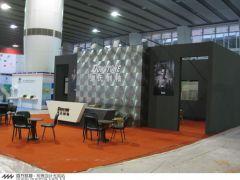 刚刚举行的2009年广州琶洲陶瓷工业展
