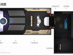 北京3D老设计低价出图 15711499928