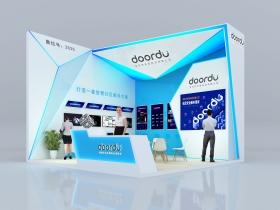 多度科技安博会展台设计3D模型