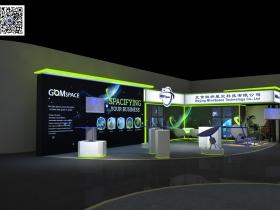 某一年给北京的一个公司做的黑龙江的展会上的展台