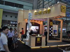 2011年6月深圳汽车展