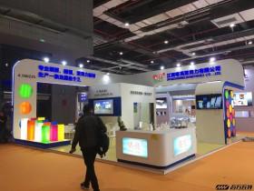 2018年3月29-31  上海五金展  国家会展中心