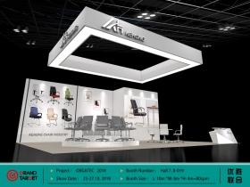 科隆国际办公家具展(ORGATEC)