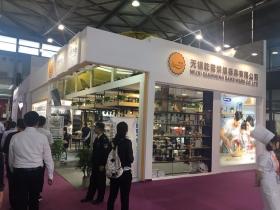 2018 05 16 上海烘焙展 新国际博览中心
